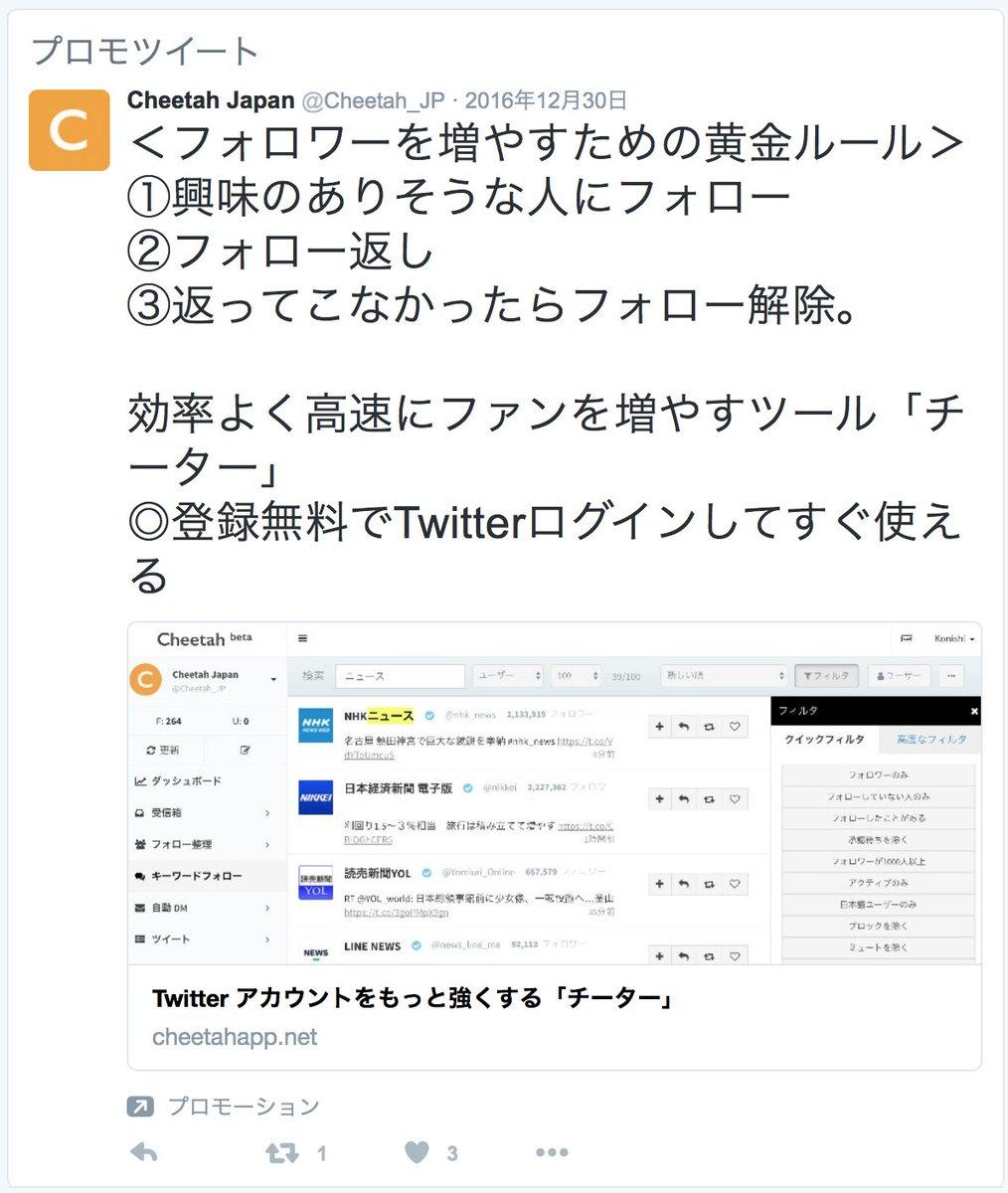 おい!ツイッター社おまえ!おまえこんな広告に許可出していいのかよ!おまえのサービス、botと業者しかいなくなるぞ! https://t.co/vs3QAeQfHa
