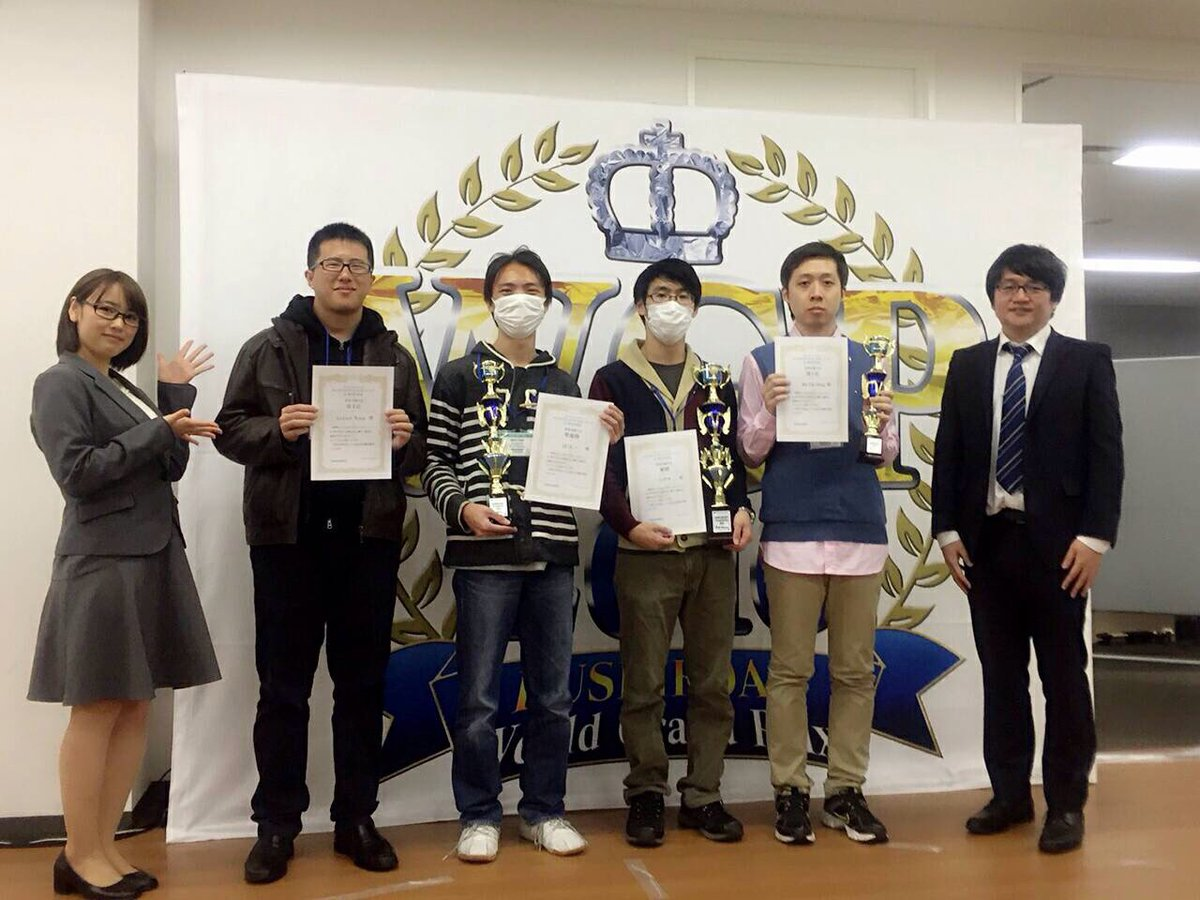 【WGP2016】ロジカリストチャンピオンシップ決勝大会、全試合が終了しました!栄えある世界1位に輝いたのは日本代表の「