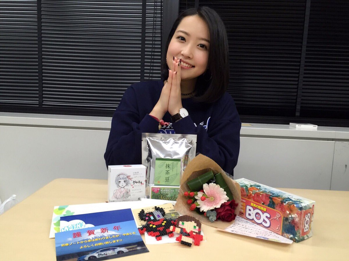 そして、富山とクロムクロに因んだプレゼント、手紙、年賀状もありがとうございます!!!私の為に時間を割いて選んで書いて作っ