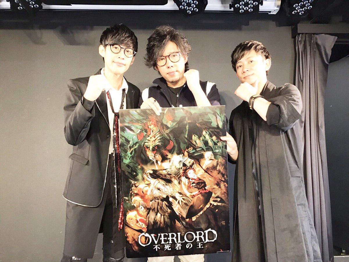 アインズ様役の日野さんとパシャリ!!!ありがとうございました!!!#OxT #日野聡 #overlord_anime