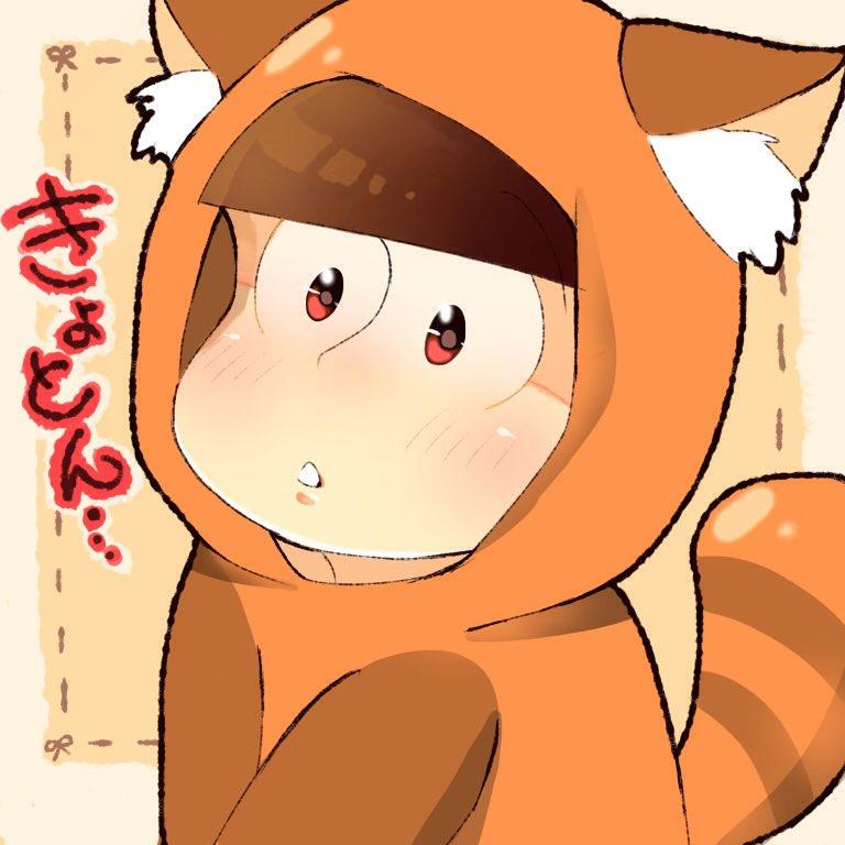 レサおそとカラ松の漫画。汚い(:3っ)∋タグ失礼します。#おそ松さん #おそ松さんクラスタと繋がりたい #おそ松さん絵描