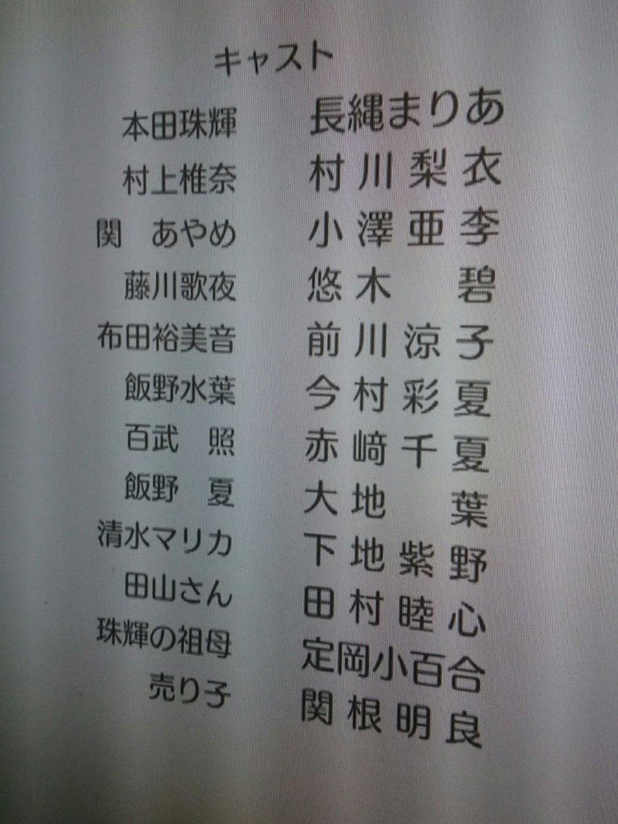ステラのまほうにソーニャ役の田村さんとやすな役の赤﨑さんが出てたことを知ってもの凄く驚いている
