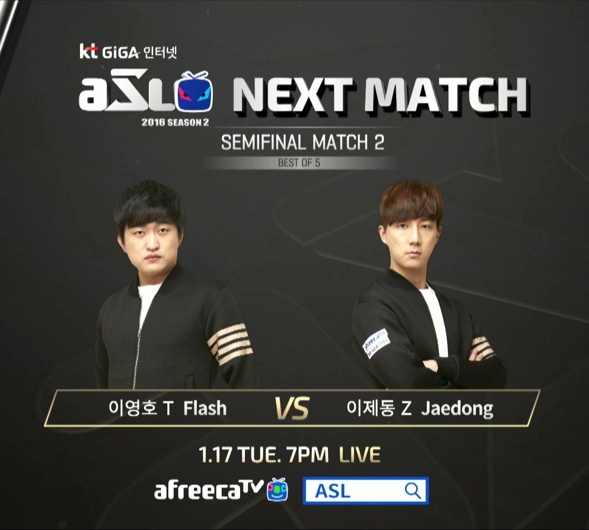 Flash vs Jaedong