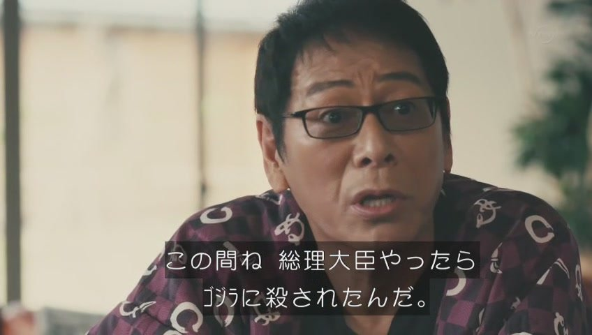 RT @tsurao: テレ東、ドラマでなんてこと本人に言わせてるんだw htt ...