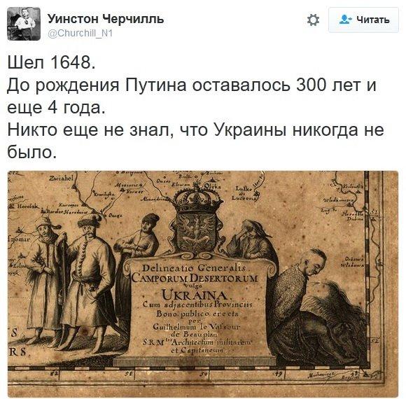 #Россия: #Россия