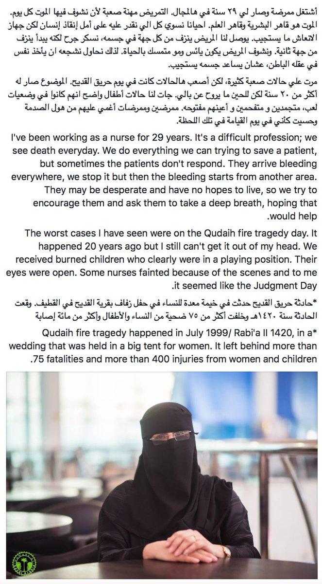#saudiarabia