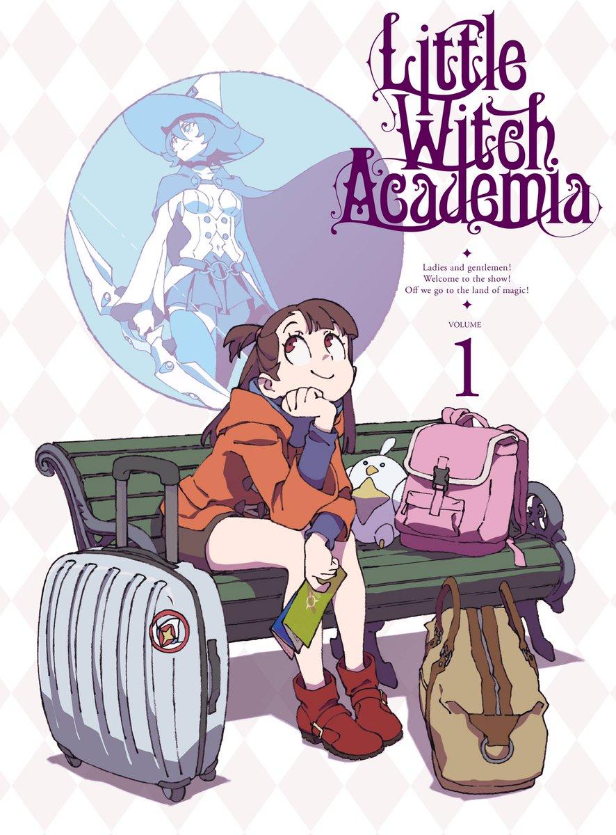 TVアニメ『リトルウィッチアカデミア』Blu-ray&DVD第1巻が4月19日(水)に発売!!初回封入特典には2話にも登