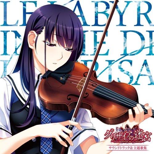 #yusakuplaying ワールドエンド by 佐咲紗花 - グリザイアの迷宮 サウンドトラック&主題歌集