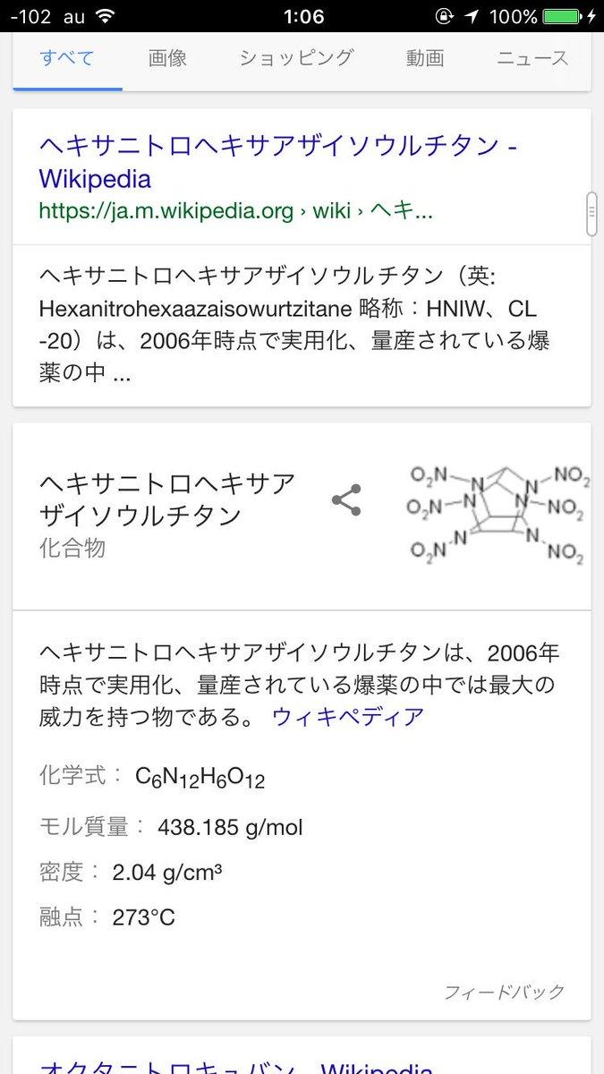 ノゲノラでこれだけ覚えた((((((