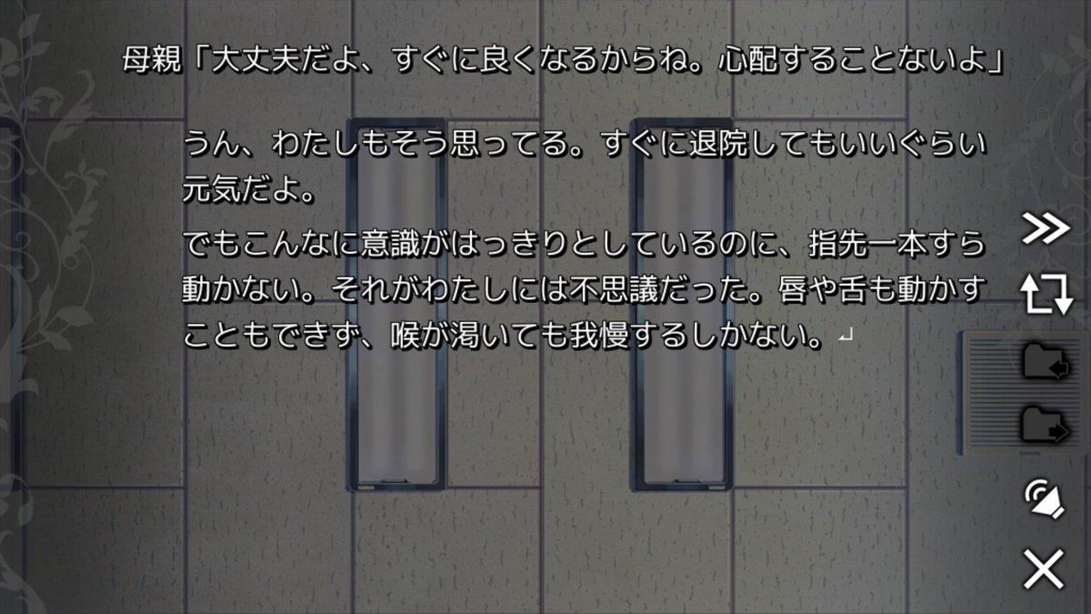そういえばグリザイアの果実のアニメ結局OVAでもこの話(もう一人のみちる)しなかったな地味にBGM合わさってゲーム内で一