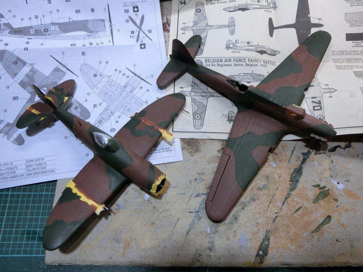 #冬のナナニイ爆撃機祭り ハセガワ1/72サンダーボルトRAFとエアフィックス1・72フェアリー・バトル、上面基本塗装。