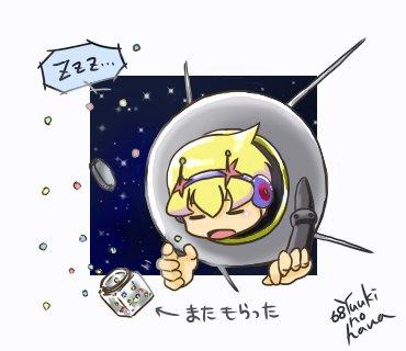空も星も超えていこう空で見る夢は・・・#コンクリート・レボルティオ#人間衛星アースちゃん