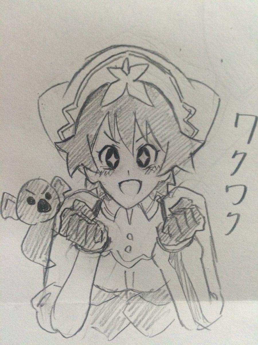ローリング☆ガールズ