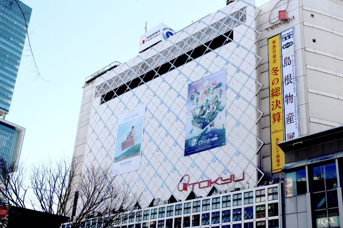 渋谷駅にて Mr.Children25周年広告舞い上がる https://t.co/eFVNCq8aHO
