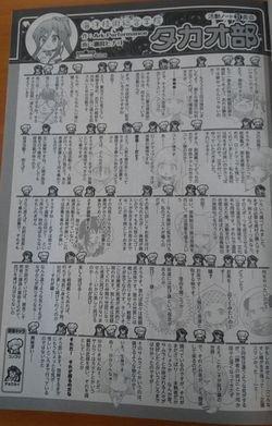 本日1/16(月)発売【アワーズGH3月号情報】アルペジオ関連情報!ArkPerformance×瀬田ヒナコのコラボコラ