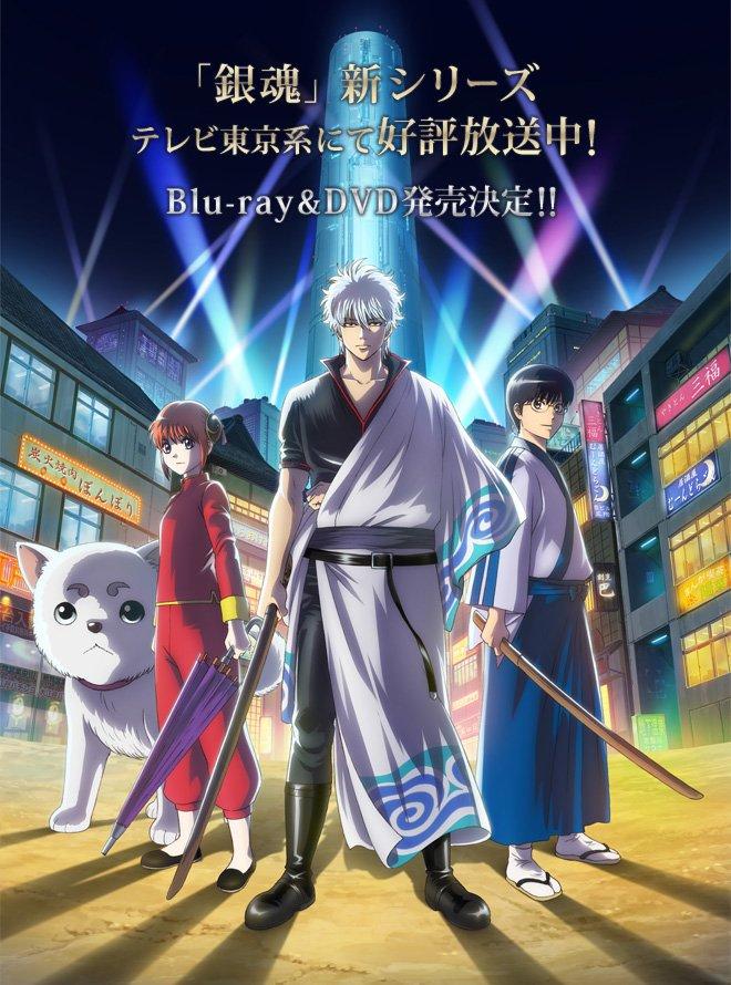 大好評放送中の「銀魂.」Blu-ray&DVD発売決定!第1巻は4月26日(水)発売です!店舗購入特典も決定!#gint