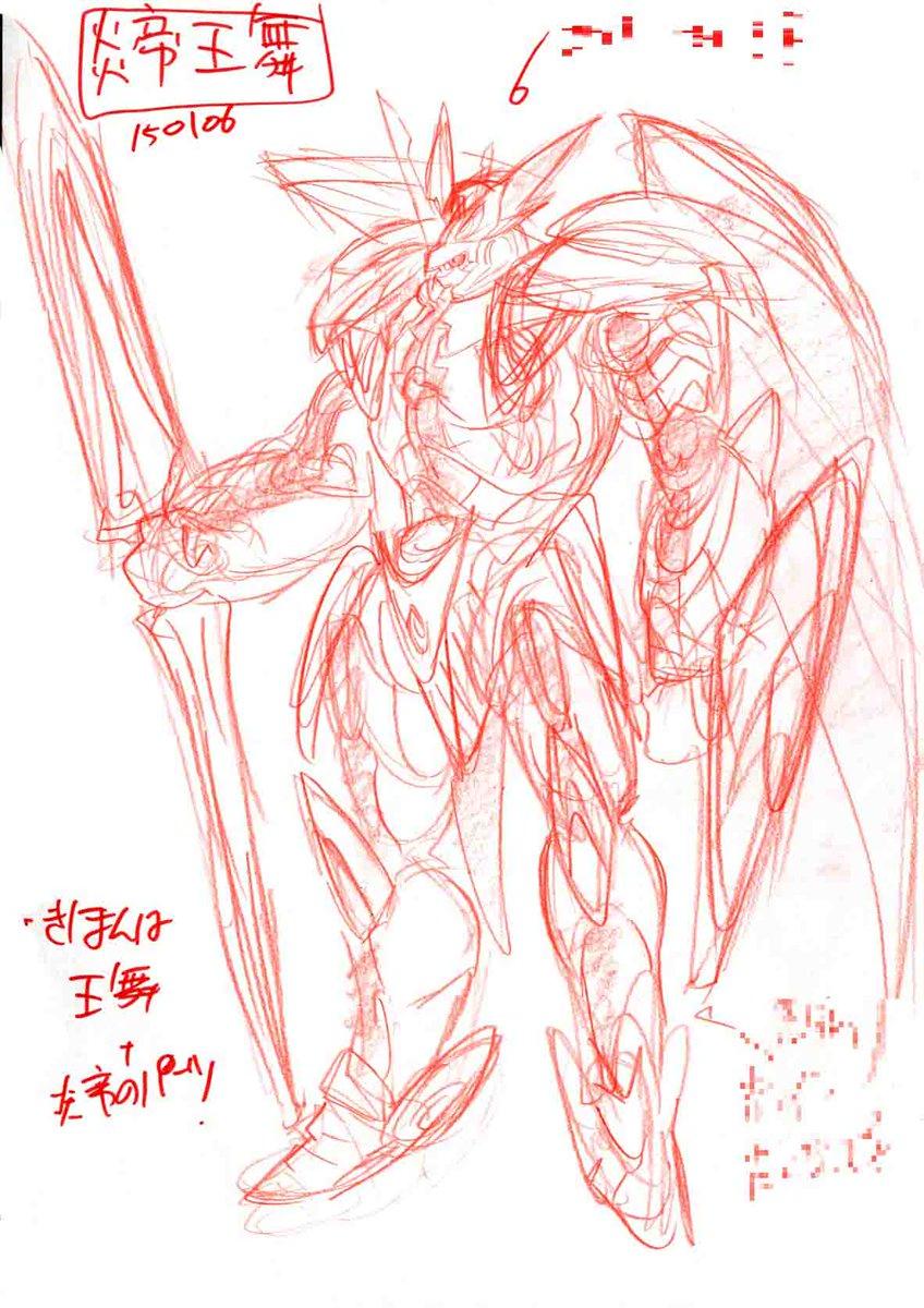 【炎帝王舞】ラフを描いたのも、もう2年前……。モデルはサンジゲン京都スタジオの山田多樹さんが担当。山田さんはメカでは手足
