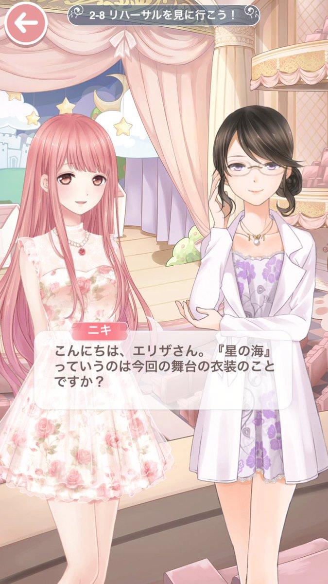 エリザさん会うたびに服が違くてまるで金田一少年の事件簿で服ちゃんと日替わりで変えられる時は変えてるやつだ!(多分アリバイ