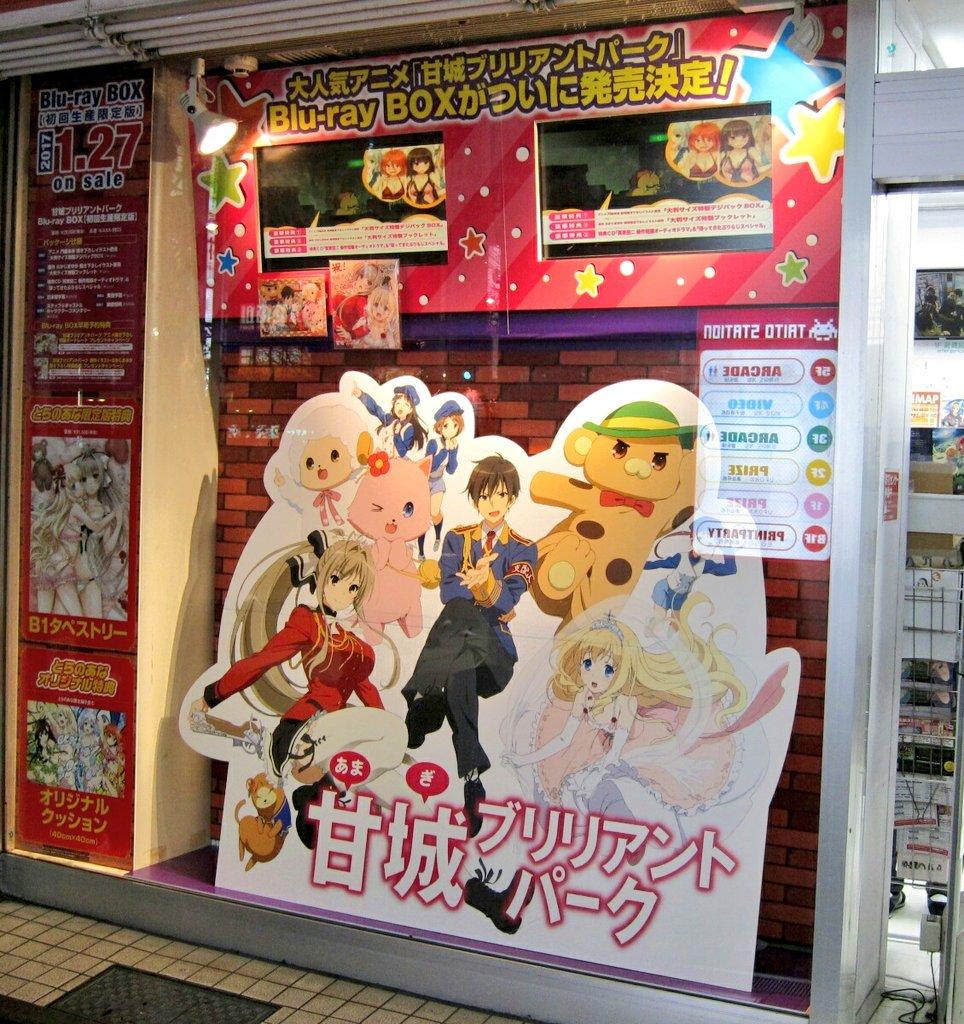 とらB側道側広告が甘ブリBOXへ変更 #akiba
