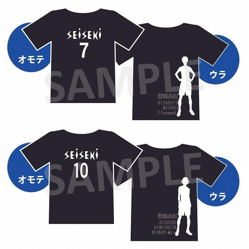 【商品情報】「DAYS」ドライTシャツ(7/水樹寿人、10/君下敦)販売中!再入荷品も残りわずかなので、ご注文はお早めに