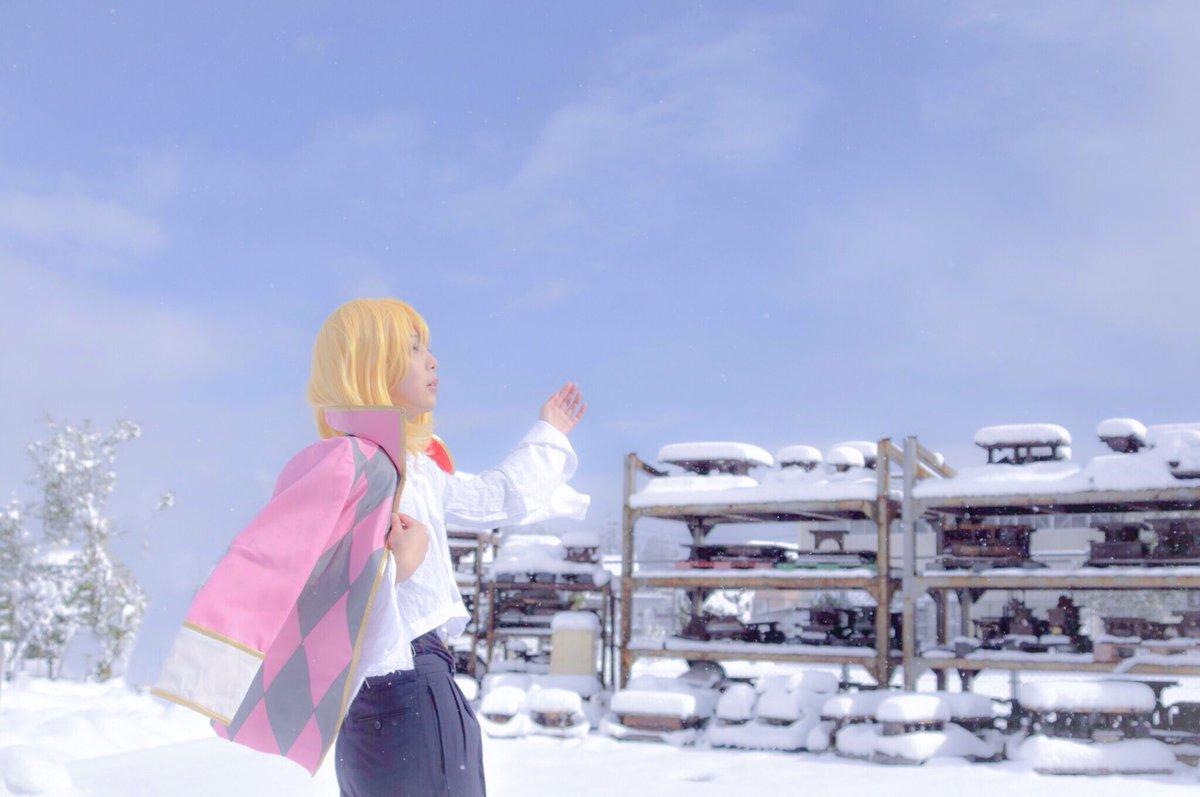 君がくれた雪のかわりに 僕の愛をあげよう #SMAP #ハウルの動く城