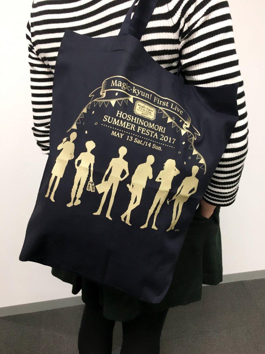 【ライブグッズ紹介】ライブグッズや応援グッズをまとめて持っていくのにうってつけ!ゴールド印刷が施されたトートバッグは税込