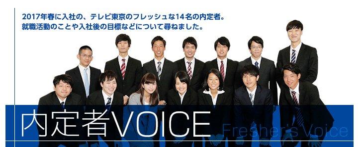 テレビ東京アナウンサー総合ラウンジpart21©2ch.net->画像>115枚
