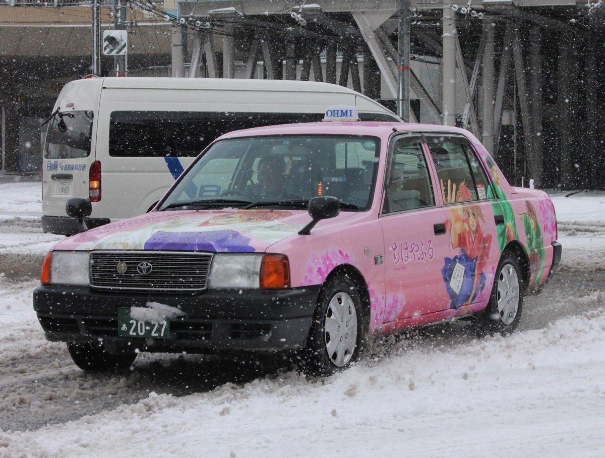 1/15雪景色を走る近江タクシーちはやふる