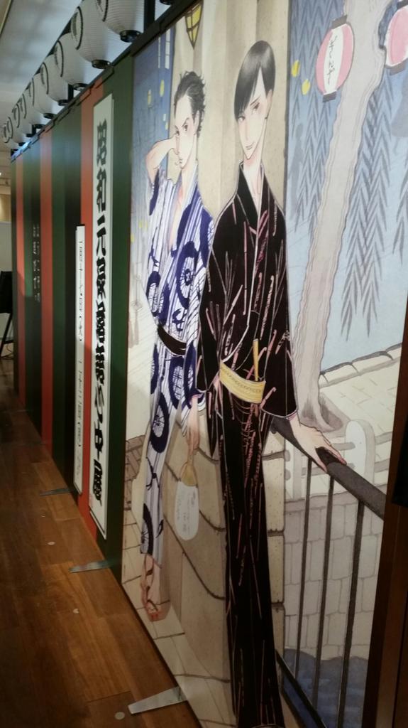 明日から銀座三越さんで開催の「昭和元禄落語心中展」。一足お先に9階会場の下見にお邪魔しましたら、そこはもう作品世界そのも