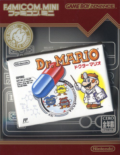 test ツイッターメディア - 2004年 5月21日 ファミコンミニ15 ドクターマリオ(任天堂) 詳細はコチラ : https://t.co/Os4r0fqqvp   #このゲームを語れる人RT https://t.co/4IxsQY2cu7