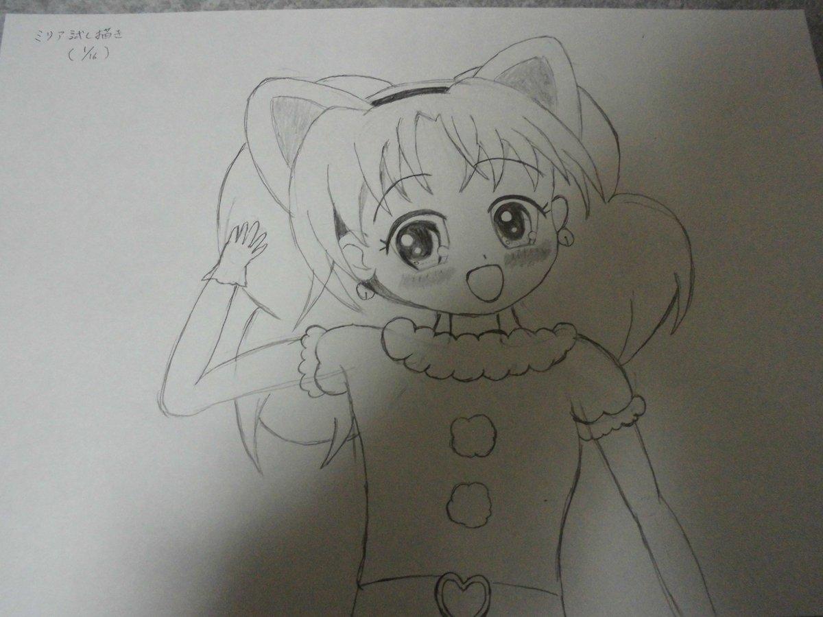 ミリアお誕生日おめでとう☆ ということで、ミリアをお絵かきしてみました。あまり上手には描けてないですが(^^;  #ジュ