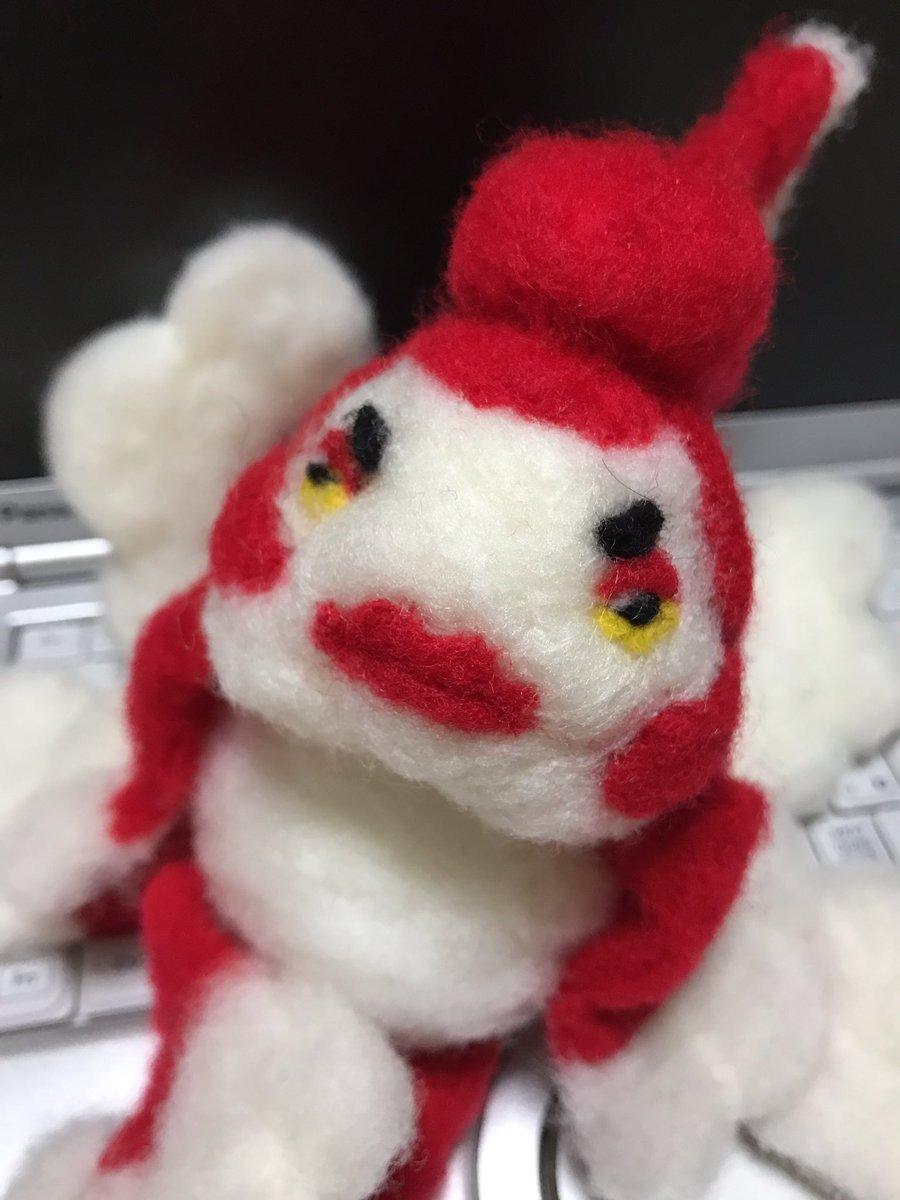 「美男高校地球防衛部!LOVE!」より、ヒレアシ様の羊毛マスコット出来ましたー!今月末のマス研主催大型併せに持っていきま