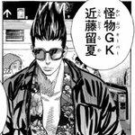 桜木高校GKの近藤留夏くん♪Happy Birthday♪選手権で聖蹟との再戦(←勝手に思ってますw)で活躍すると期待し
