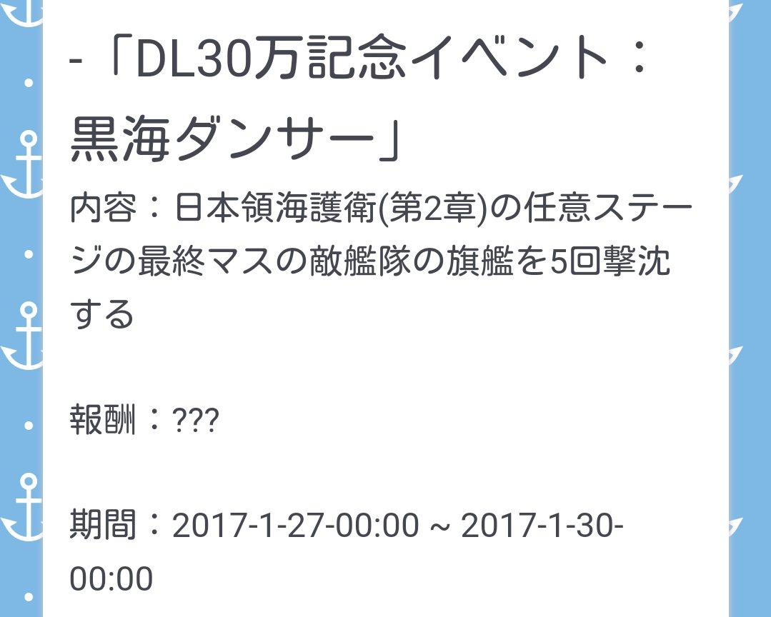 【日本版】 戦艦少女R Part107 [無断転載禁止]©2ch.net->画像>113枚