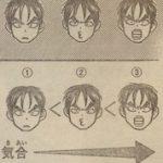 【ネタバレ】BabySteps ベイビーステップ 419 感想【注意】