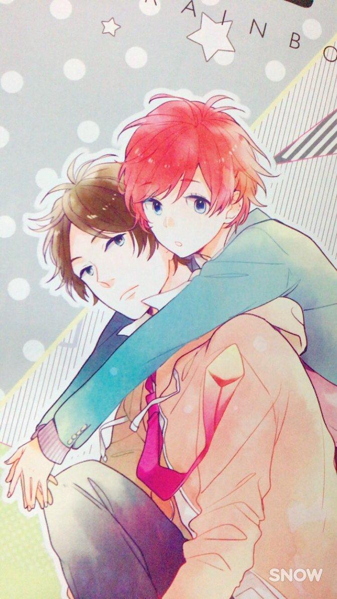 今月の虹色デイズやばい……どうしようめちゃくちゃこの2人大好き……やばい……やばいやばすぎる幸せだ……😭😭😭💕