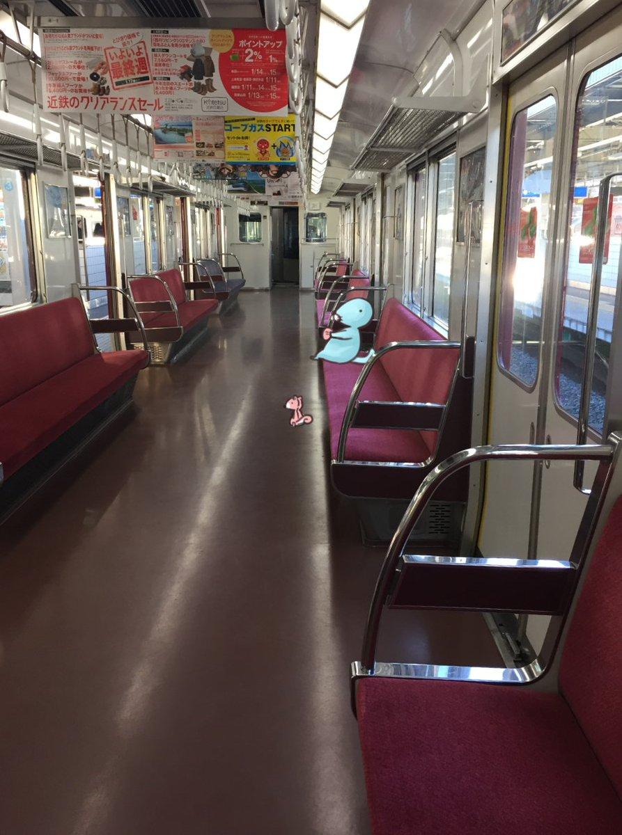 ぼのぼのついに関西上陸( ˘•ω•˘ )#ぼのぼのGO#阪神尼崎#いいてんき