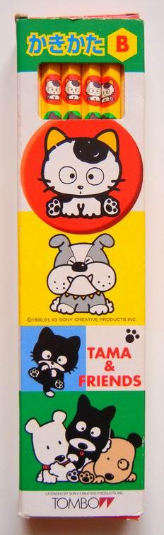 1991年 トンボ鉛筆から発売されていた『うちのタマ知りませんか?』かきかた鉛筆。当時懐かしい~!と購入した記憶が(復刻