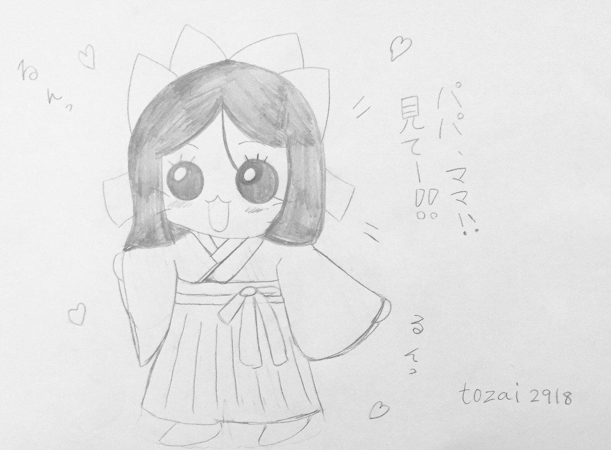 今日のねこねこ日本史  79回女学生、彰子です。個人的には女袴は凄く可愛い服だと思ってます。着た事はないですけどね(*^