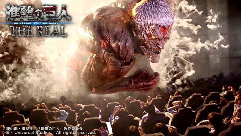 【進撃の巨人・ザ・リアル】#USJ 完全オリジナル映像と4-D特殊効果で、迫りくる巨人の息づかい、足音や振動までもリアル