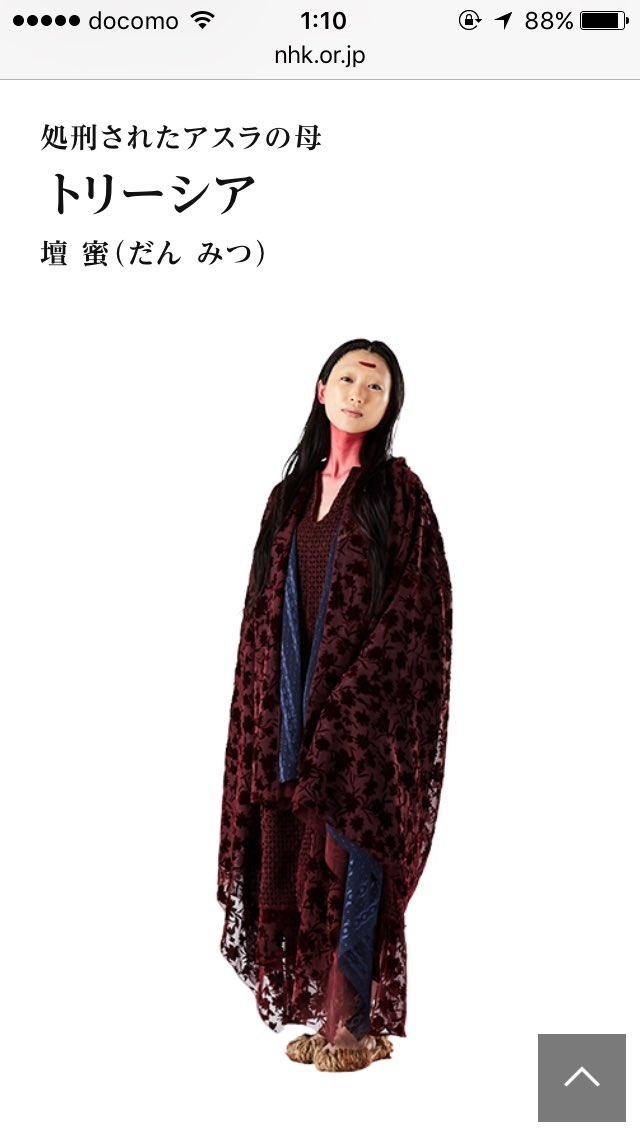 壇蜜さんと高島礼子さんが大変なことになってる…#カオナシ #ヤマンバ#NHK#精霊の守り人