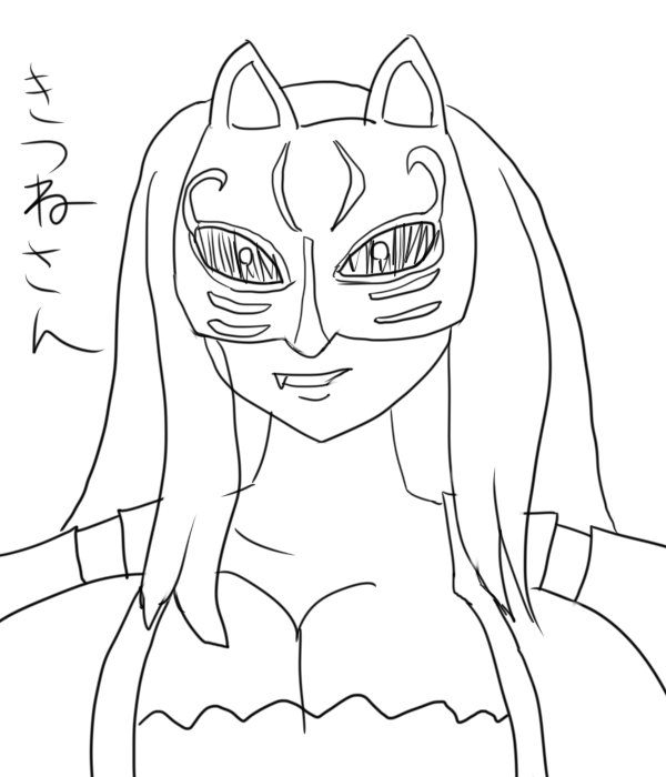 絵柄に合いそう3番 奇異太郎少年の妖怪絵日記の妖狐