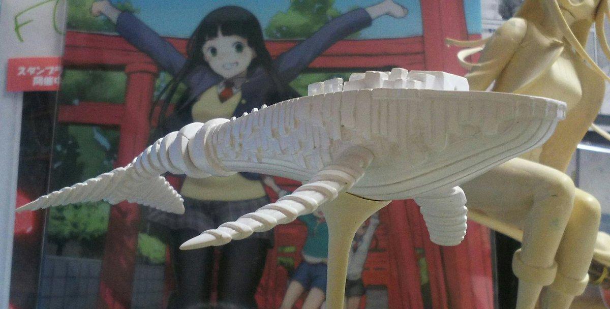 クジラサフ吹き#ふらいんぐうぃっち#wf2017w