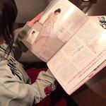 えへえへえへ諏訪ちゃぁぁぁん(//∇//)これは月刊少女まといのvol.1だよ…!許可をいただけたので載せちゃうよ…!#