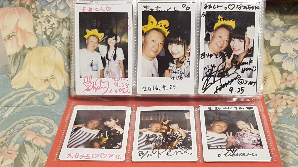 TIF2016 Tokyo Idol Festival 2016 反省会 day121 [無断転載禁止]©2ch.netYouTube動画>29本 ->画像>400枚