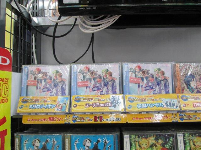 【新譜入荷情報】本日、CD「B-PROJECT MooNs/SUMMER MERMAID」が入荷しました!アニメイトオリ