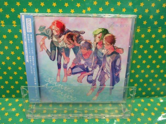 【新譜入荷情報】1/18発売『B-PROJECT』より、MooNsの3rdシングル「SUMMER MERMAID」入荷し
