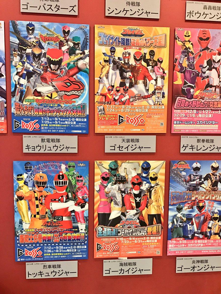 仮面ライダー×スーパー戦隊 超スーパーヒーロー大戦の画像 p1_34