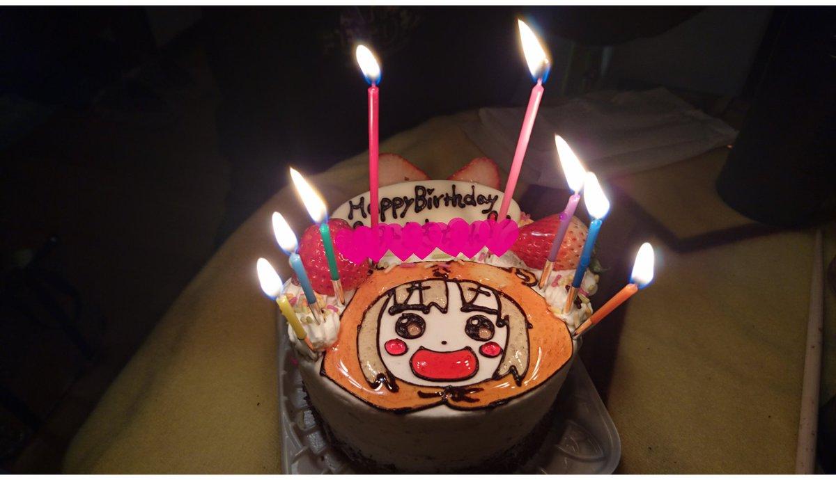 ちなみに彼氏からの誕生日ケーキ。うまるちゃんゎ驚く程に美味しかった。やっぱり可愛い子ゎおいし(ry#誕生日ケーキ