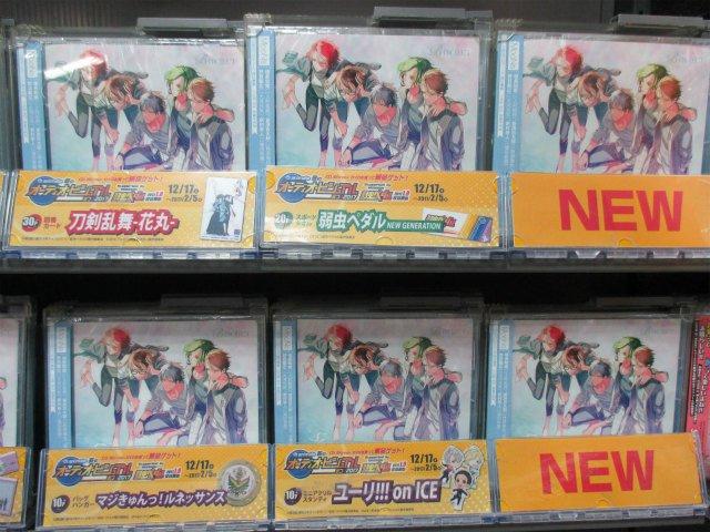 【新譜CD入荷】B-PROJECT   MooNs/SUMMER MERMAID人気商品の為、ご購入予定の方は是非お急ぎ